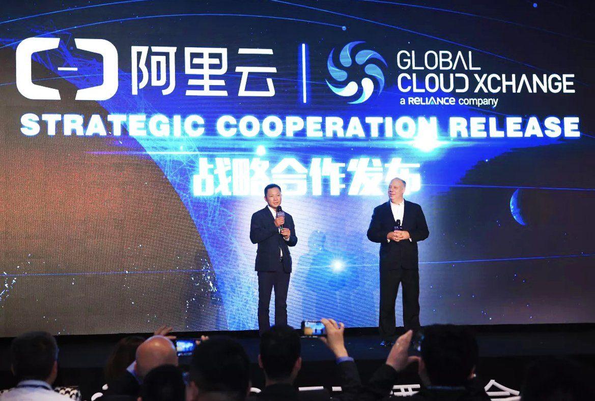 GCX Alibaba Cloud