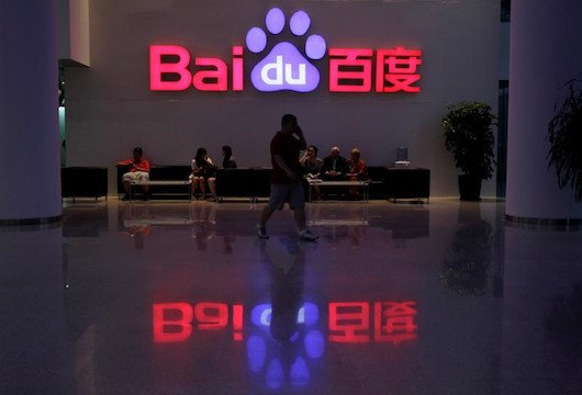 BlackBerry and Baidu team up for self-driving car software
