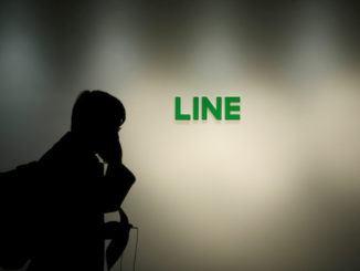 tencent line payments