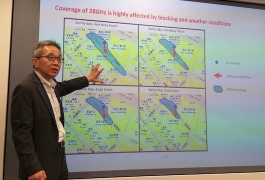 SmarTone's 5G plan subject to spectrum prices, heavy weather