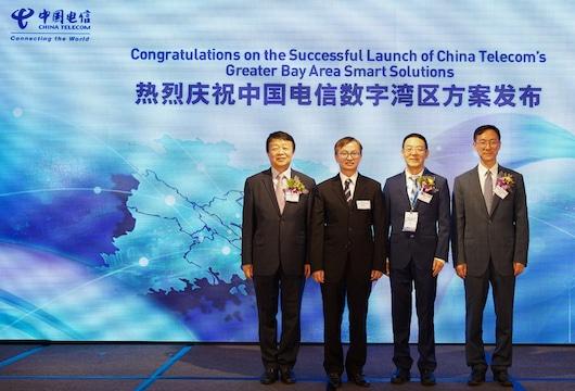 China Telecom launches HK-Guandong-Macao digital solutions
