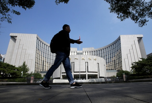 China's central bank nearly ready to issue digital currency