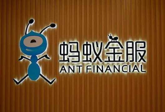 Ant Group biggest IPO