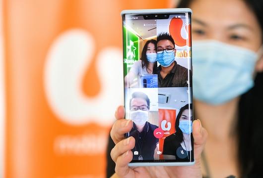 5G SA StarHub U Mobile