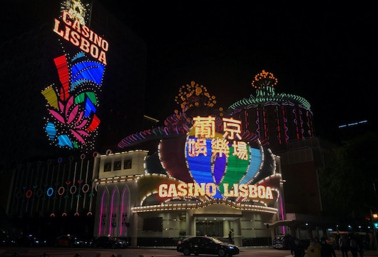 Macau new tech gateway China
