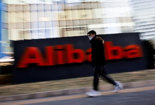 Alibaba Group revenue