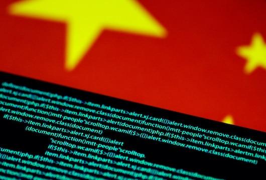 Chinese spies NSA code