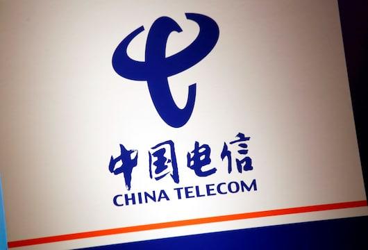 blacklisted China Telecom