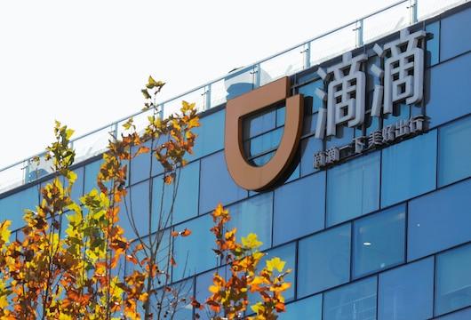 China's Didi mandates Goldman Sachs and Morgan Stanley for NY IPO