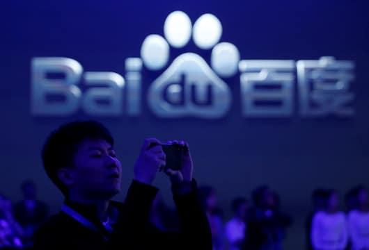 Chinese tech giant Baidu raises $1 billion despite China tech sector woes