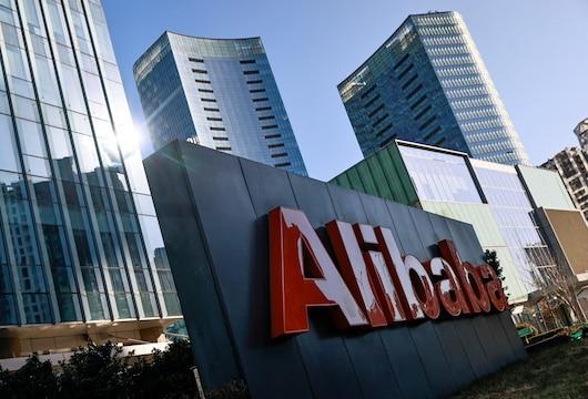 common prosperity Alibaba