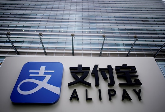 Ant Group state Alipay